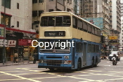 China Motor Bus No. DM5 ER1604